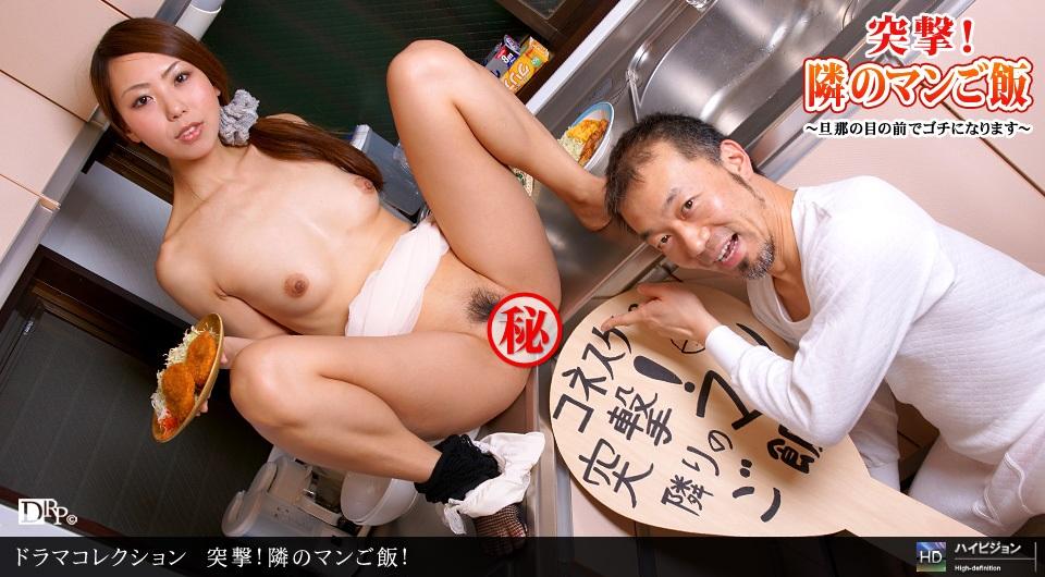 1Pondo 021811_033 Mizuho Nishikawa Charge The next man rice Part 14