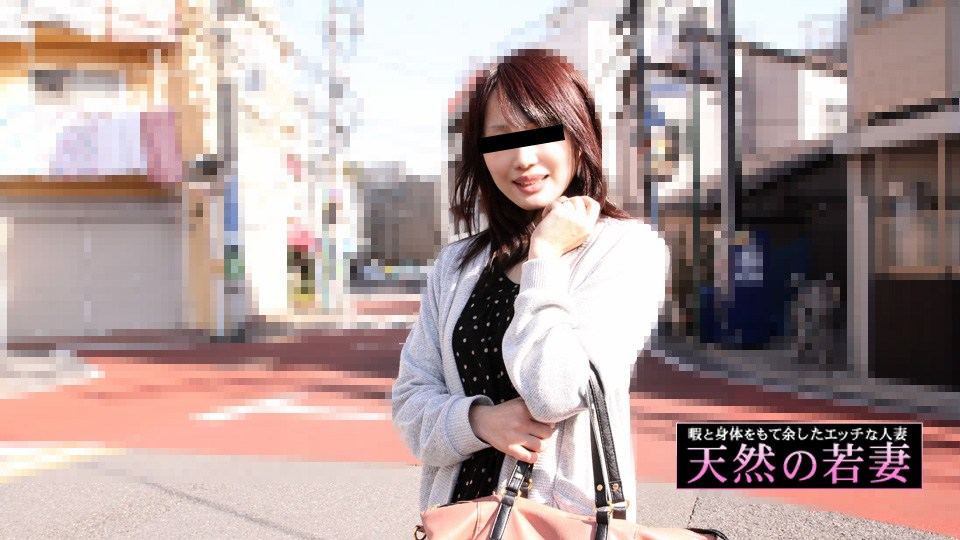 10Musume 040220_01 Mika Yanai Natural Young MILF Who Wants Money To Buy Clothes And Bags