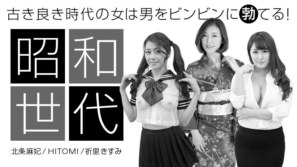 1Pondo 042920_001 Houjou Maki,,Inorie Kisumi