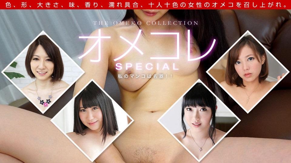 1Pondo 050620_001 Mihoshi Ruka,,,