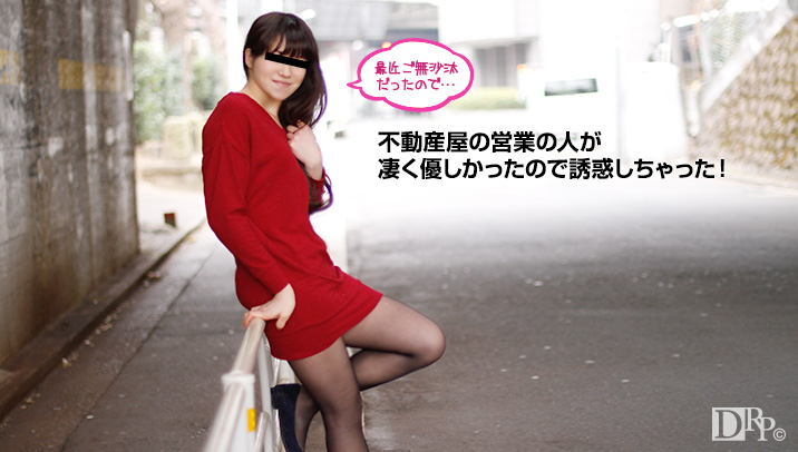 10musume 070516_01 This room I come with huntingtin Once you contract or Arita drop