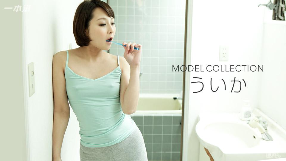 1Pondo 071416_339 Hoshikawa Uika