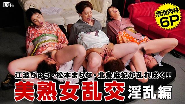 Pacopacomama 072916_133 Houjou Maki Matsumoto Marina Enami Ryu