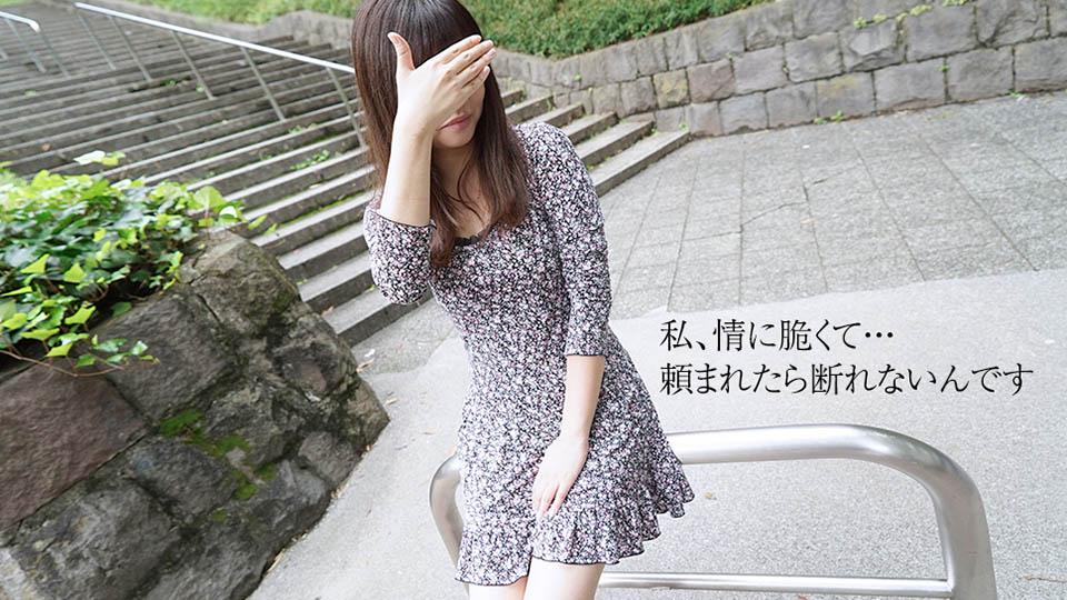 10Musume  022218_01 Yuri Shiraishi