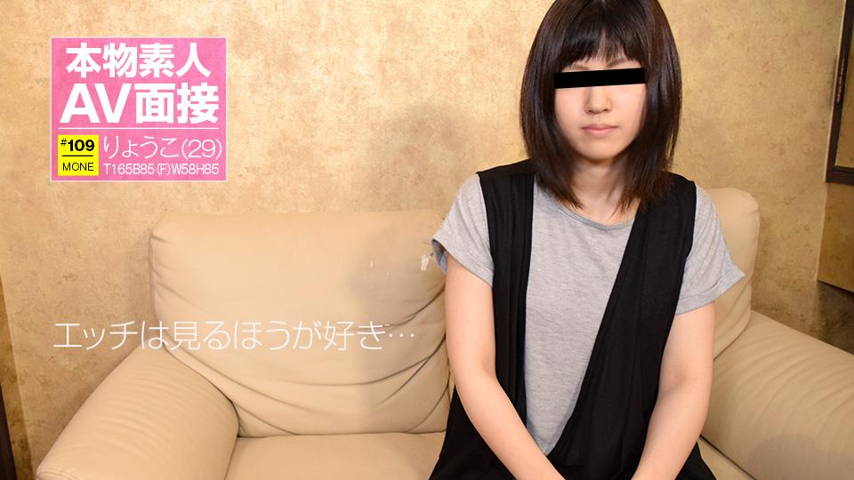 10Musume 030118_01 Ryouko Kimura