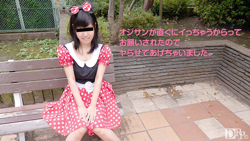 10Musume040117_01 Mikuru Unmo