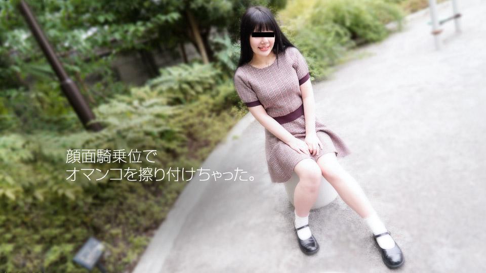 10musume 052618_01 Hikari Ayano
