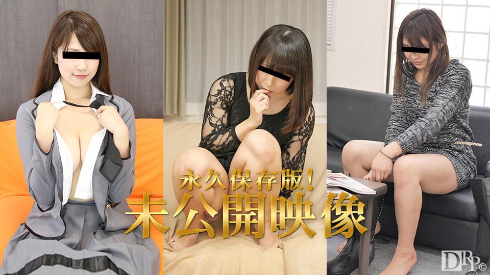 10Musume 060317_01 Yuuna Tachibana,Fukami Serina,Natsume