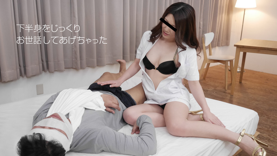 10Musume 062118_01 The lower half of the body was taken care of by the care helper
