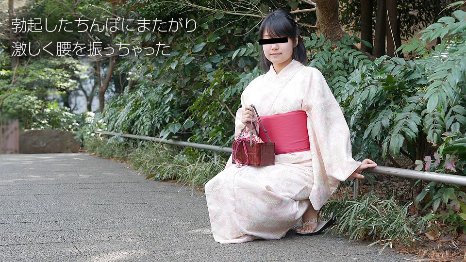 10Musume  081518_01 Kana Fujii
