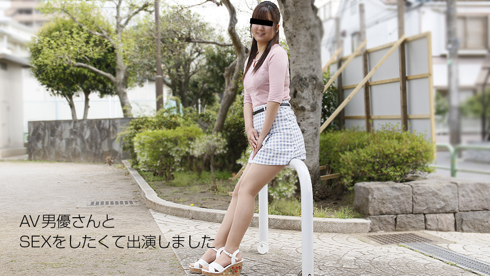 10mu 091118_01 Aki Natsuno
