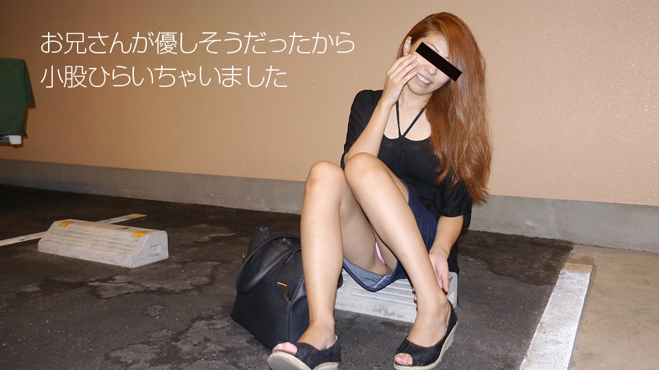 10musume 092218_01 Yayoi Uemoto