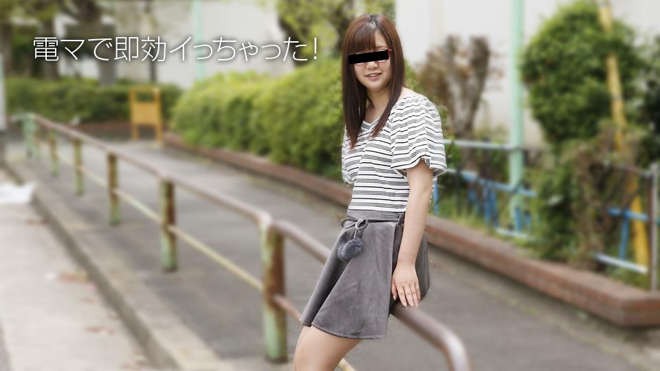 10mu 092718_01 Aki Natsuno