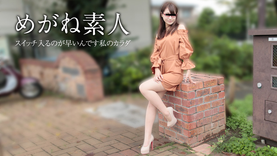 10Musume 111417_01 Mikuru Natsume