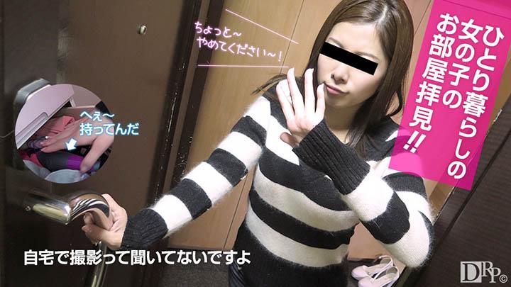 10Musume 111916_01 Seeing a girl is room alone Seriously masturbating Yuna Tachibana