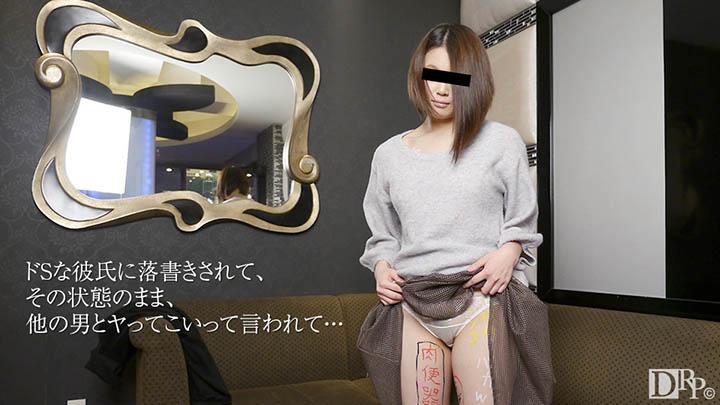 10Musume 113016_01 Kawakami Risa