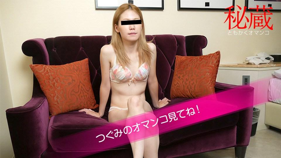 10Musume 011020_01 Tsugumi Sasaki