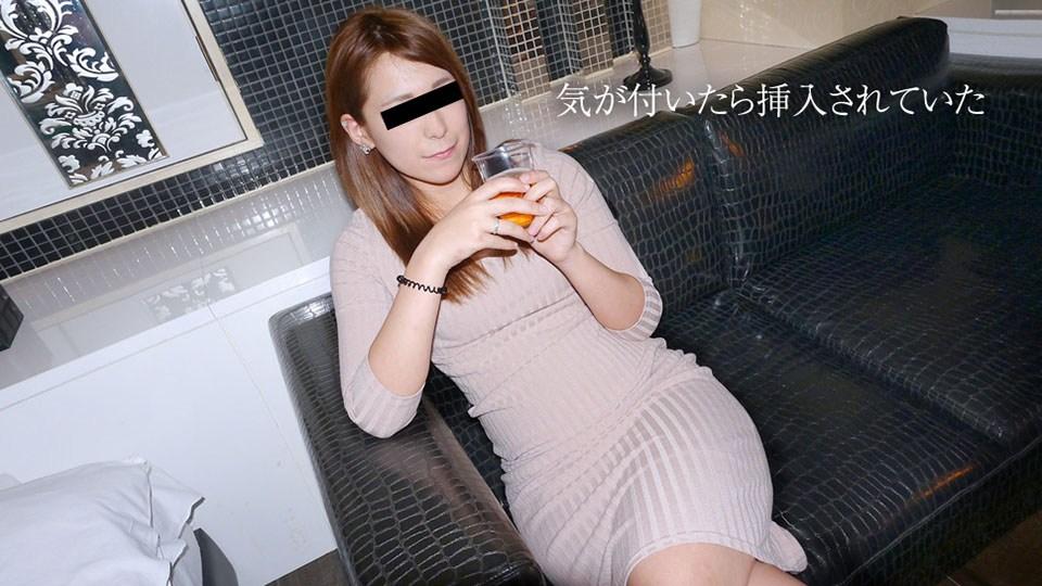 10musume 032119_01 Erina Nemoto It Has Mischiefed To Sleeping Daughter Erina Root