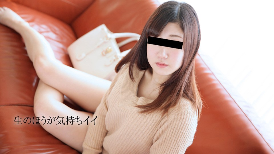 10musume 040419_01 Petite and cute innocent amateur girls