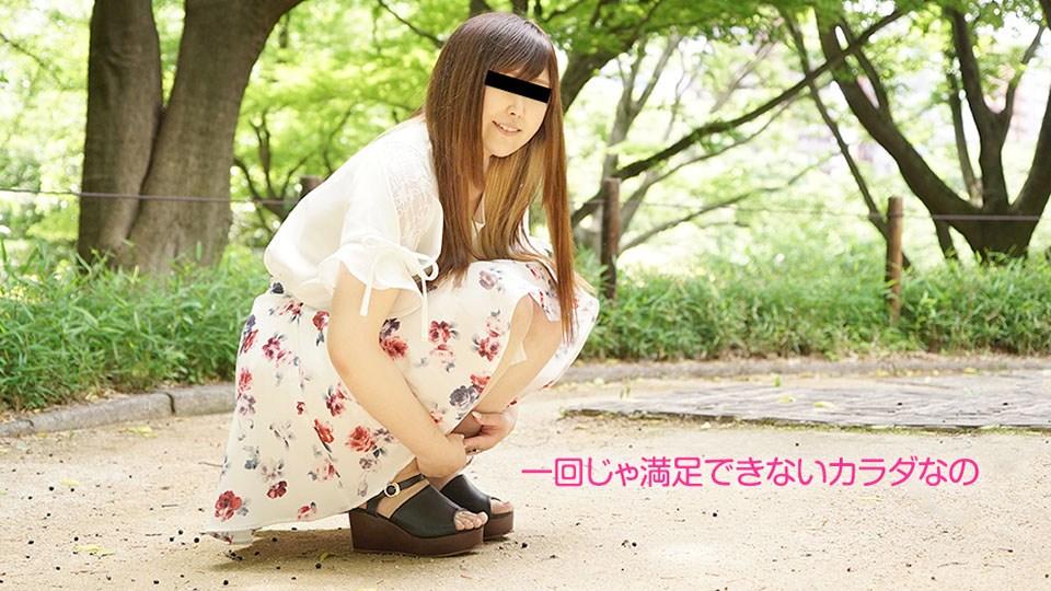 10Musume 060619_01 Ayako Ayata I want you to do more horny things
