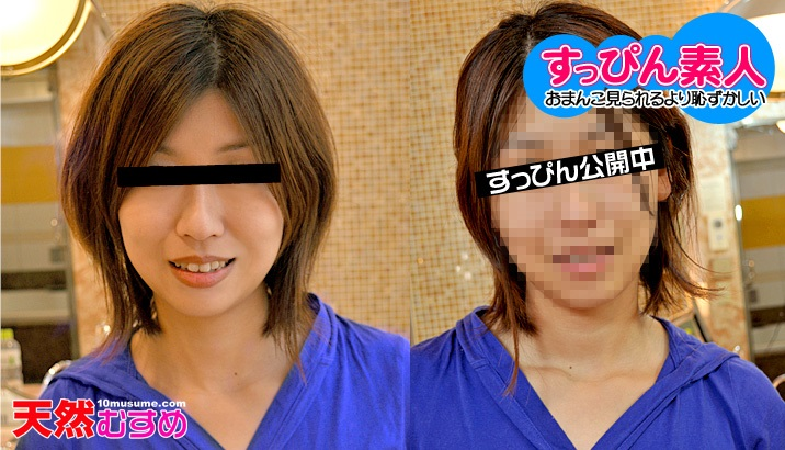 10musume 062510_01