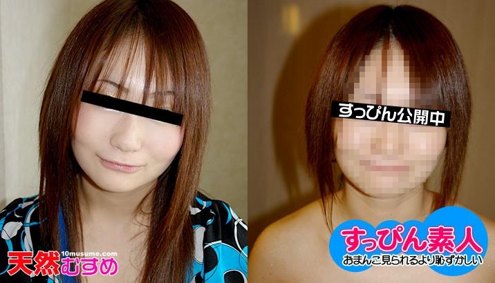 10Musume 071610_01 yuuki mona