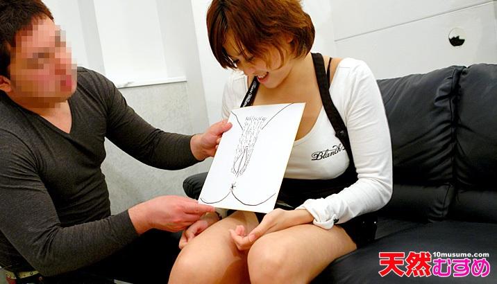 10Musume 072210_01 umisaki nana Nana Misaki Under Hair Picture Book