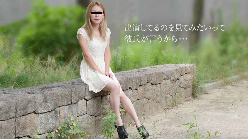 10Musume 081719_01 Tsugumi Sasaki Sex a quien se le pidio novio y vino a disparar AV