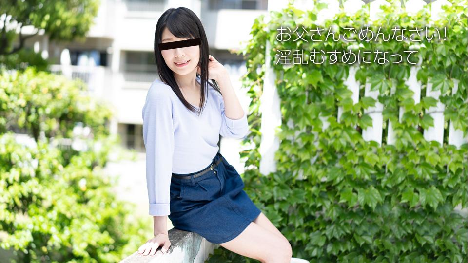 10mu 091818_01 Koharu Tachibana
