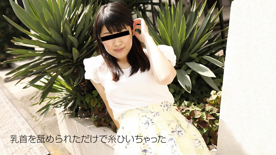 10mu 102018_01 Momo Sakuragi