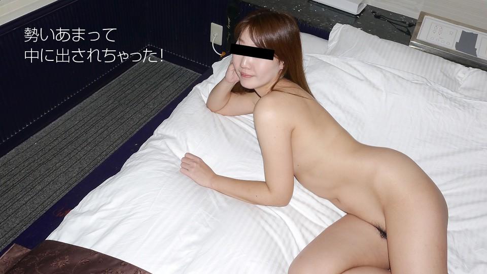 10mu 111318_01 Yuko Nakamoto