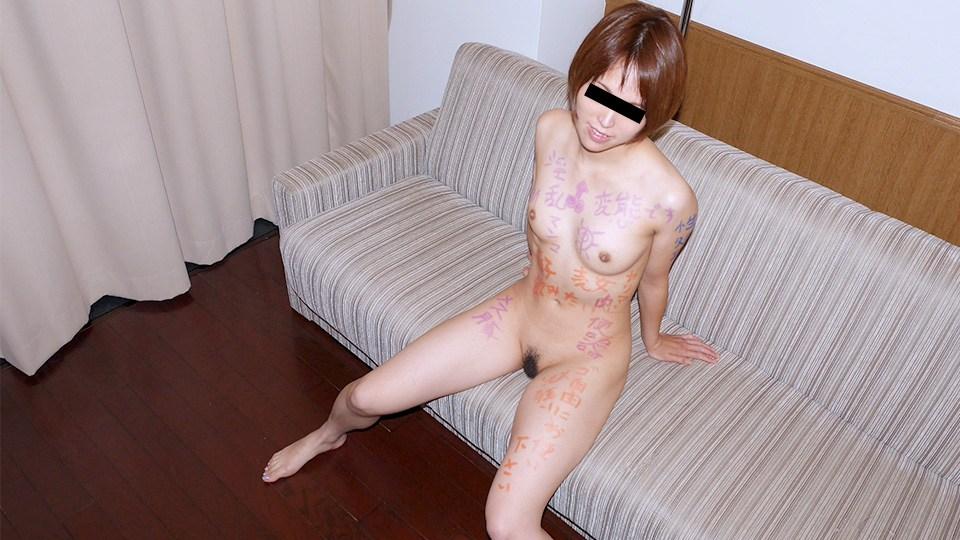10Musume 111419_01 Keiko Eto