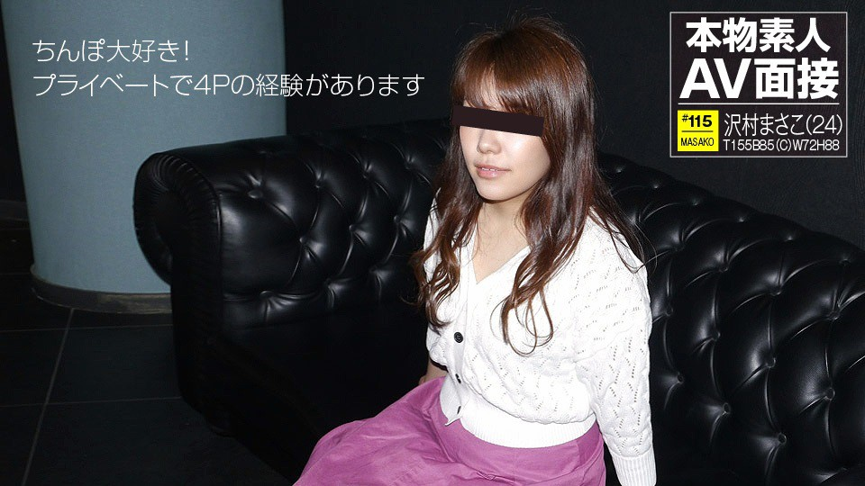 10mu 112018_01 Masako Sawamura