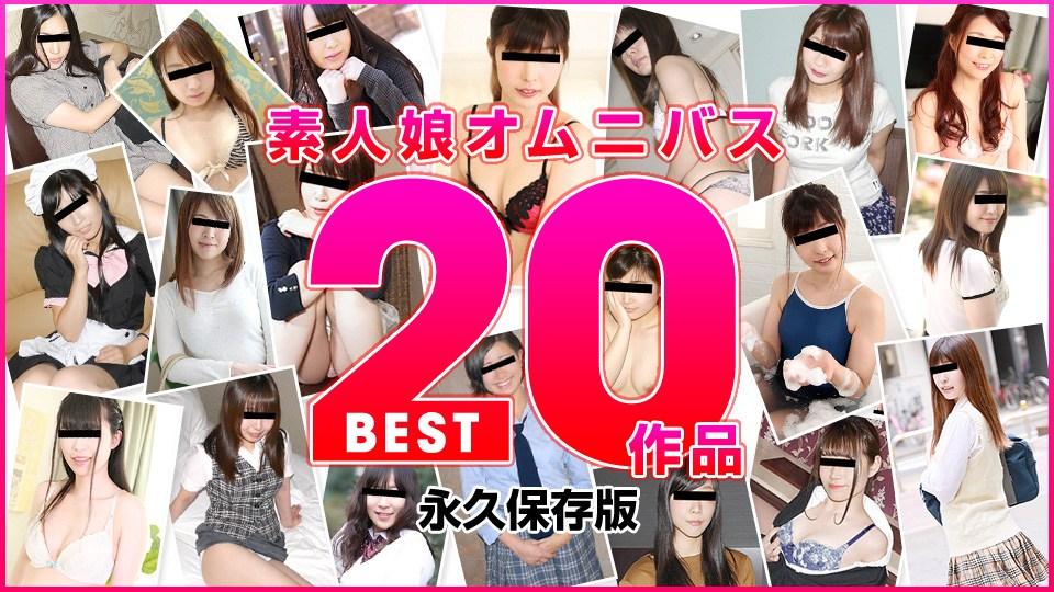 10Musume 122019_01 Amateur girl omnibus