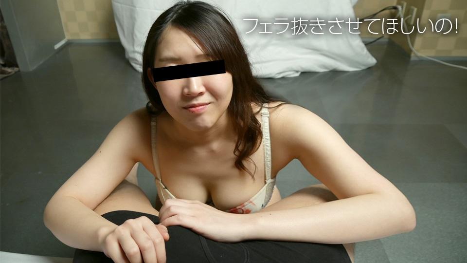 10musume 122318_01 Natural Musume  A girl who tastes a single seminal cumshot everyday