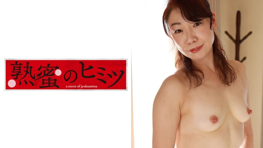 188HINT-0393 Kaho 53 years old