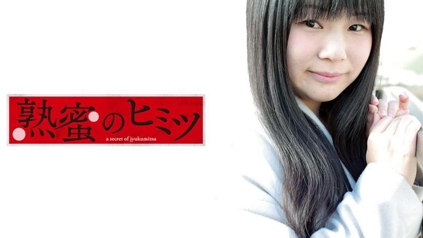 188HINT-0395 Mayumi 36 years old