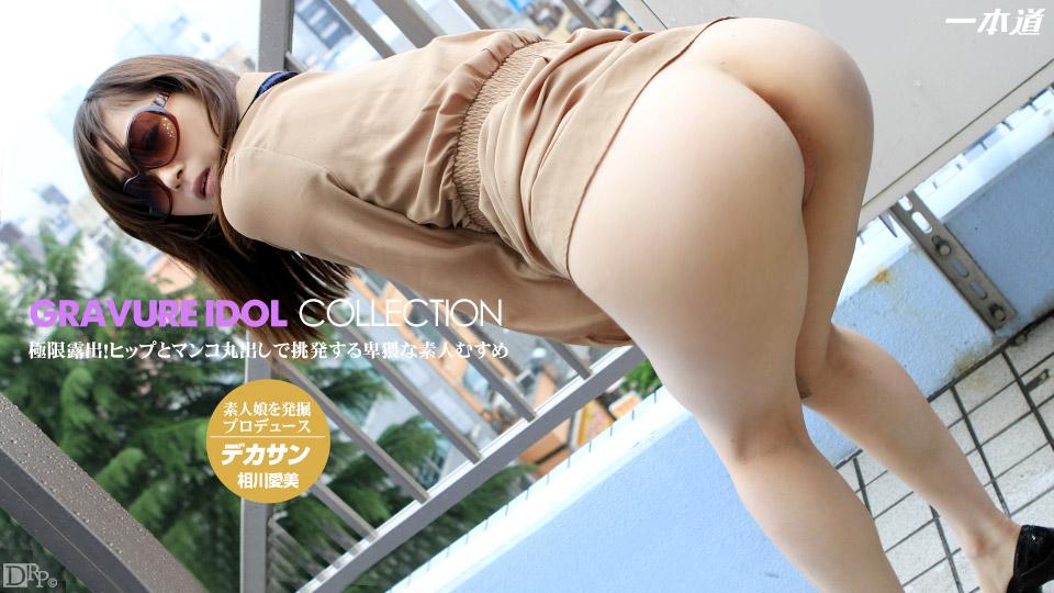 1Pondo 010714_731 Manami Aikawa