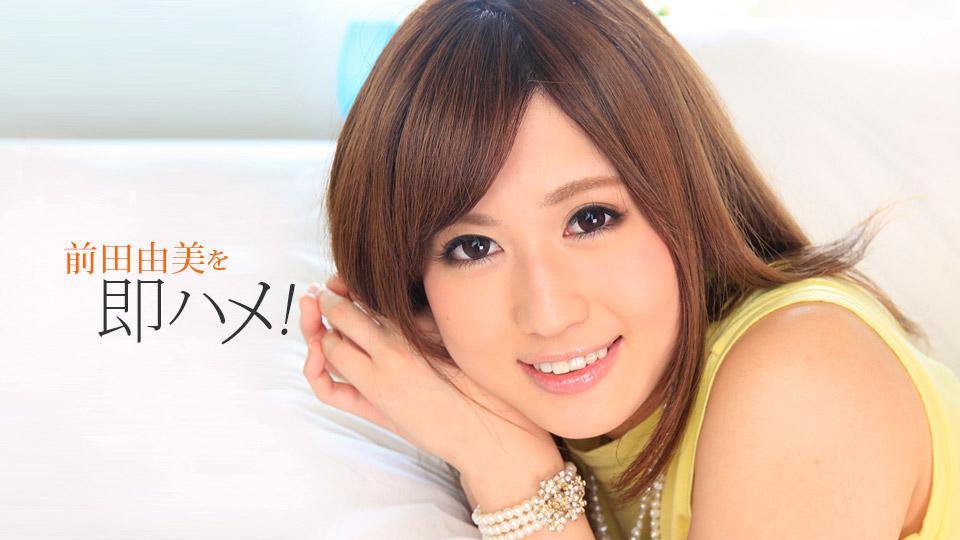 1Pondo 051518_687 Maeda Yumi