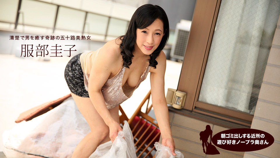 1Pondo 091518_743 Morning garbage out Neighborhood play lover Nobra wife Keiko Hattori