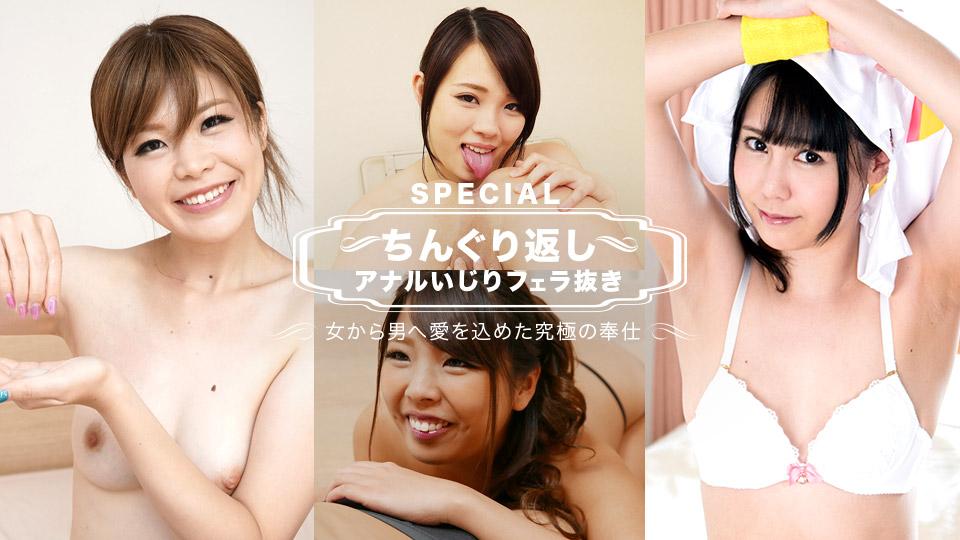 1Pondo 092618_748 Yuuki Mihane