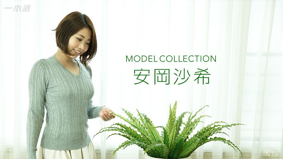 1Pondo 110516_421 model collection Yasuoka Saki