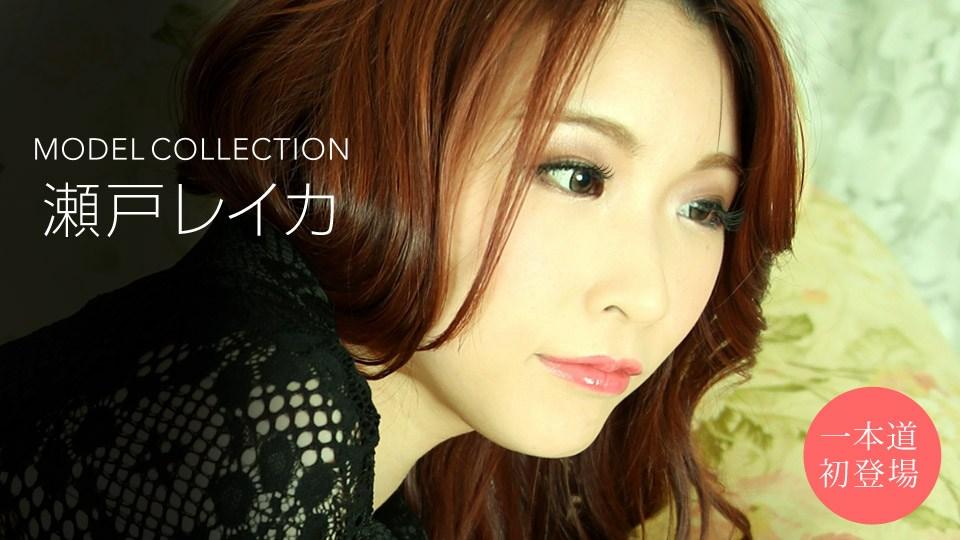 1Pondo 010920_957 Reika Seto Model collection