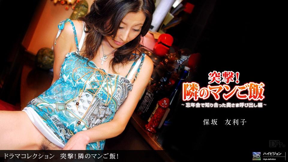 1Pondo 011912_258 Yusaka Hosaka