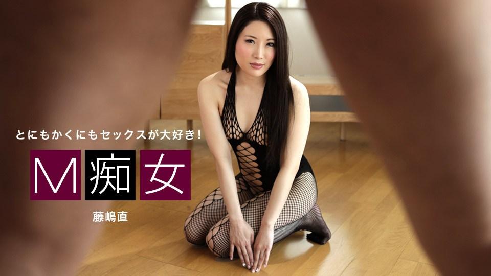 1Pondo 021619_812 M Filthy Fujishima Naoshi