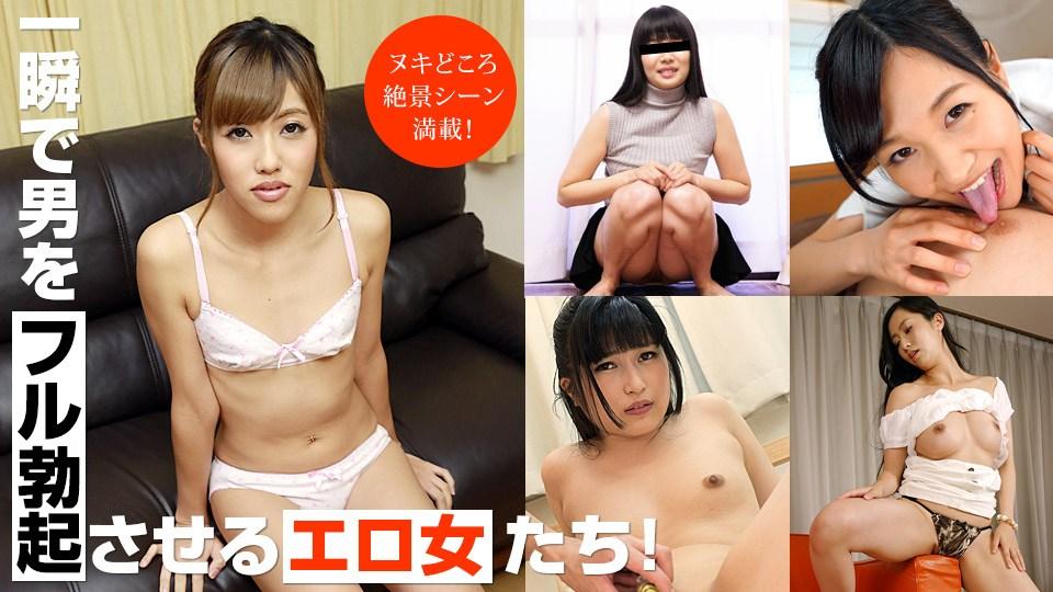 1Pondo 060419_001 Mizuno Haruka,Hatano Shizuku,Konno Amina