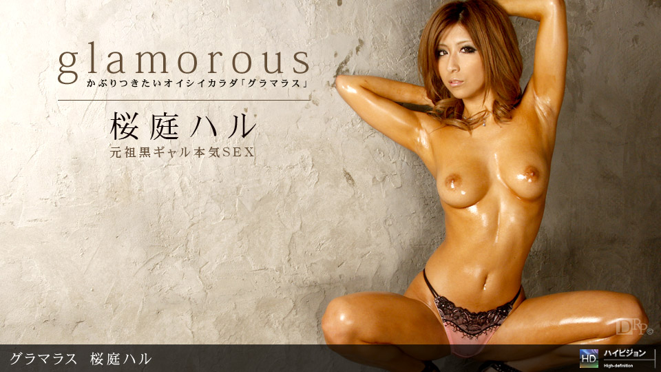 1Pondo 072410_885 Hiroko Kitaoka Uncensored video  A fat plenty of a wife in her