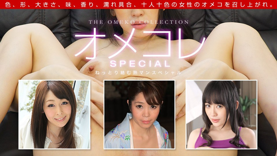 1Pondo 091719_901 Kojima Hiyori,Usui Satomi,Honzyo Ayano