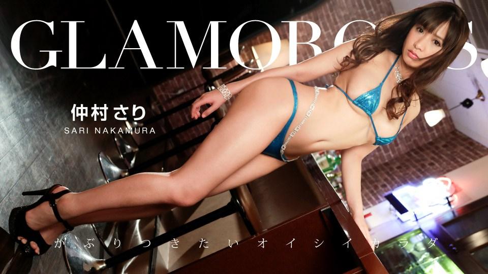 1Pondo 122319_946 Glamorous Sari Nakamura