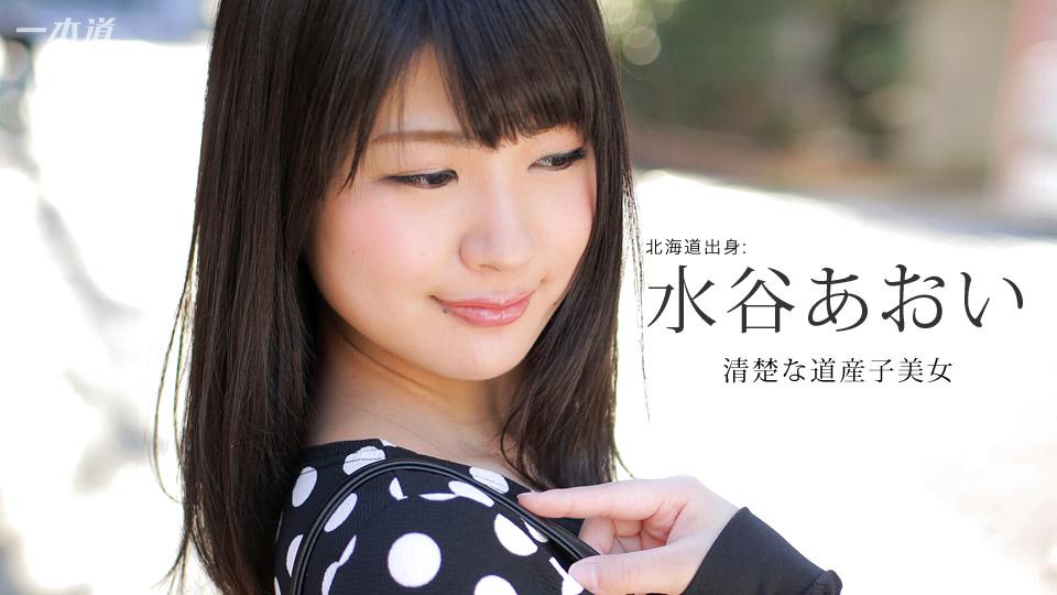 1Pondo 070116_331 Naughty beauty Aoi Mizutani